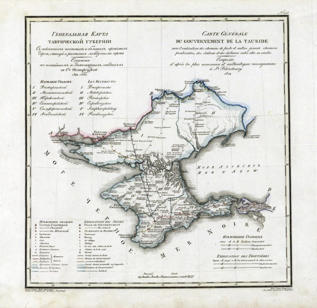 Генеральная карта Таврической губернии, 1822 г.
