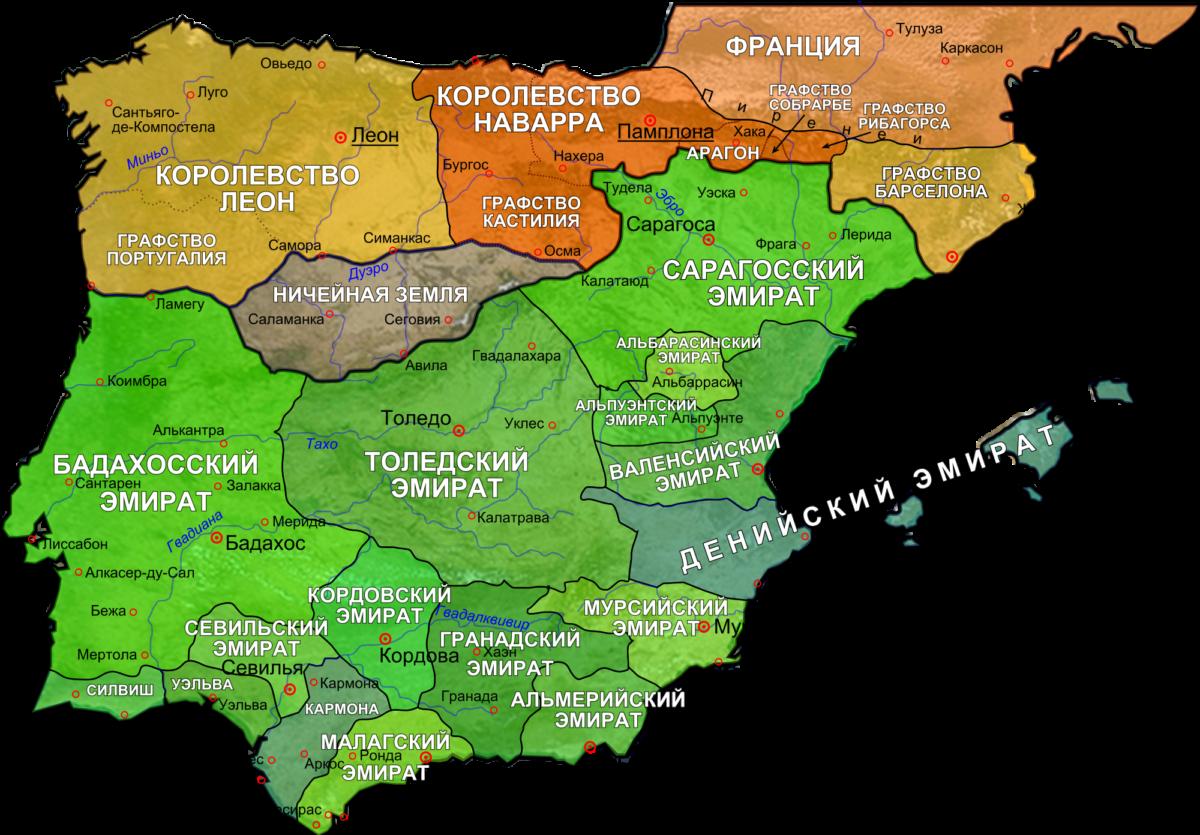 the invasion of muslims in iberian peninsula in 711