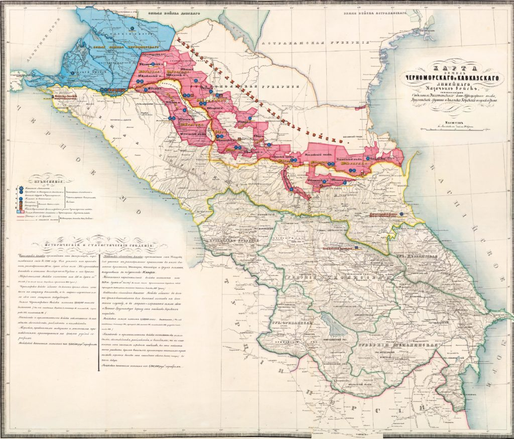 Карта Черноморского и Кавказского линейных казачьих войск, 1858 г.
