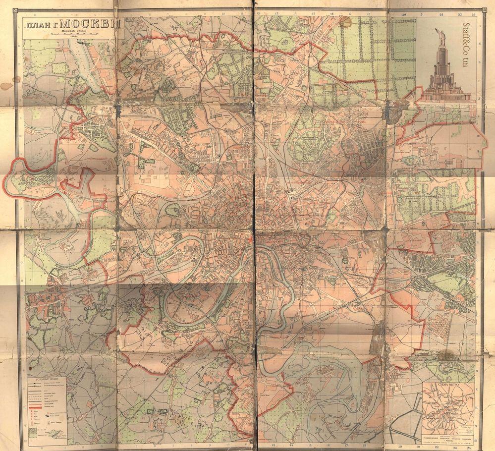 План Москвы, 1940 г.