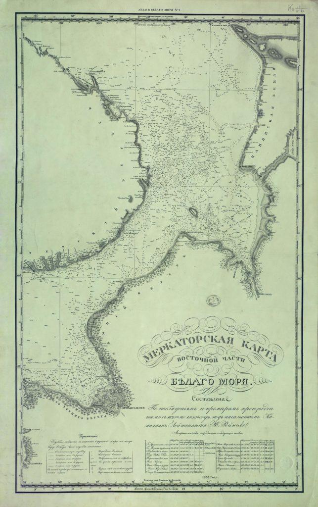 Карта восточной части Белого моря, 1833 г.