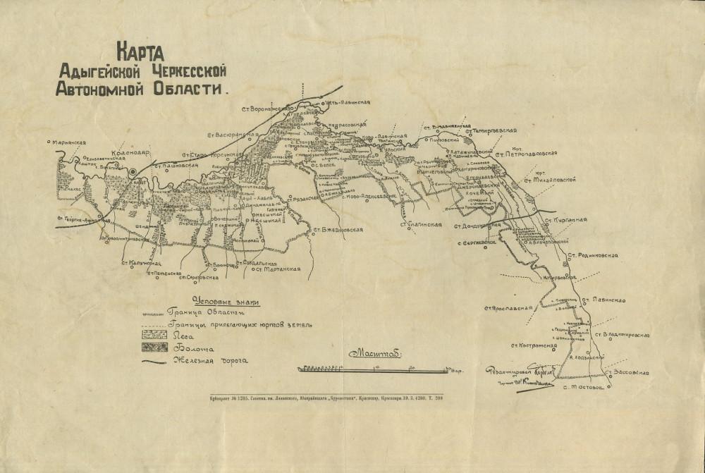 Карта Адыгейской Черкесской АО, 1922 г.