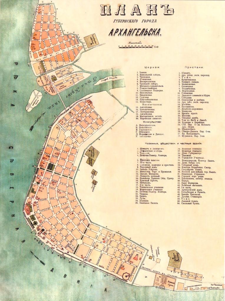 Карта Архангельска, 1890 г.