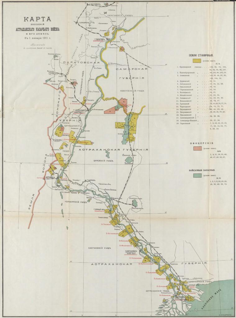 Карта поселений Астраханского Казачьего войска, 1911 г.