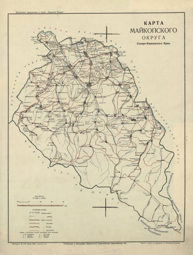Карта Майкопского округа, 1925 г.