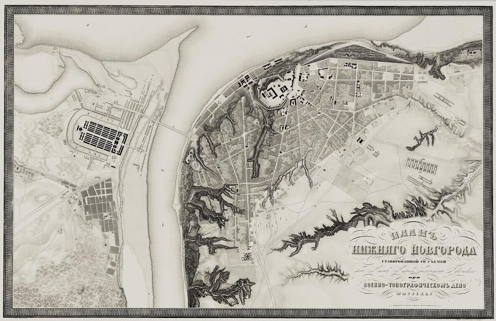 Карта Нижнего Новгорода, 1845 г.