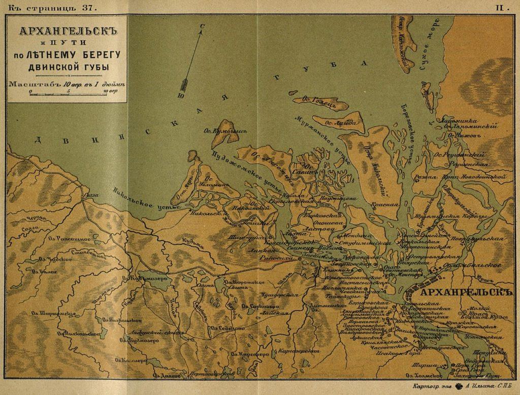 План окрестностей Архангельска, 1899 г.