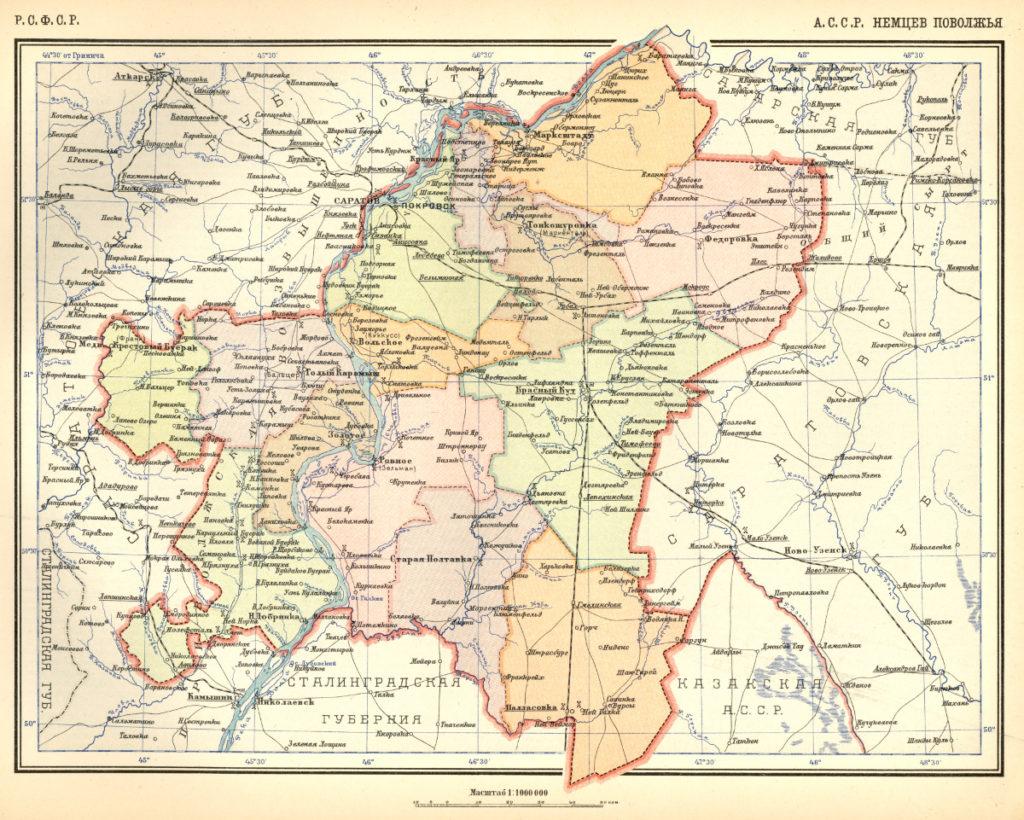 Карта Республики немцев Поволжья, 1928 г.