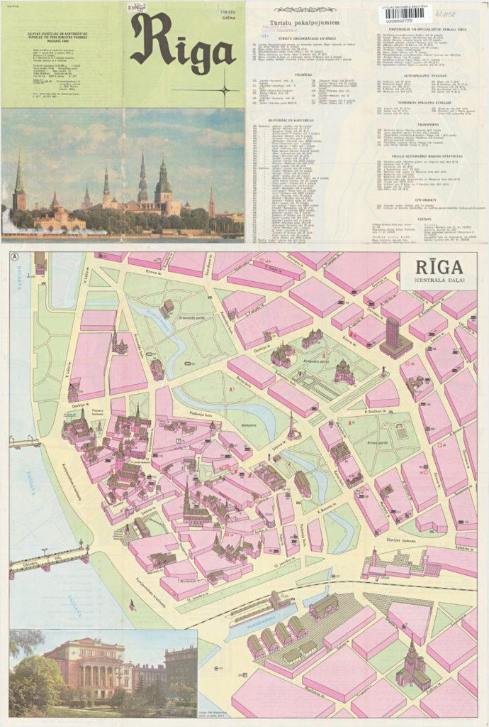 Карта Риги, 1979 г.