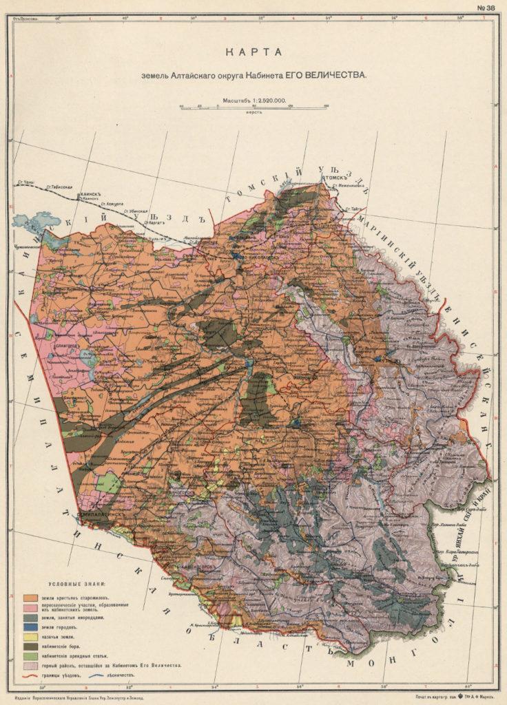 Карта земель Алтайского округа, 1914 г.