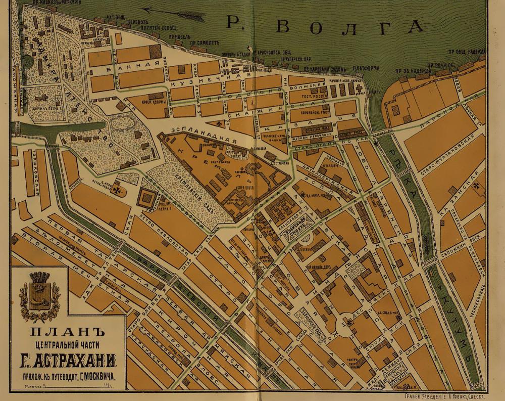 Карта Астрахани, 1903 г.
