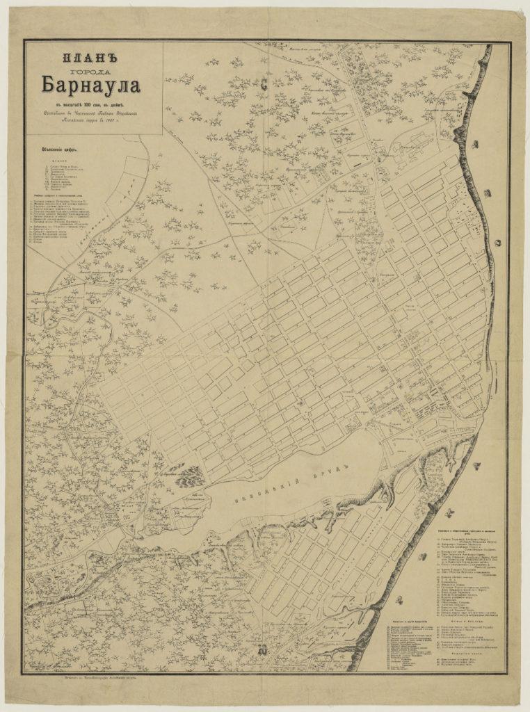 План Барнаула, 1907 г.