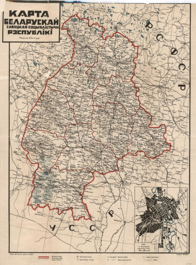 Карта Белорусской ССР (между 1924-1926 годами)