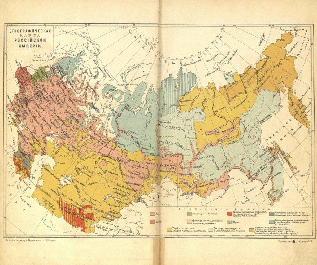 Этнографическая карта Российской империи, 1899 г.