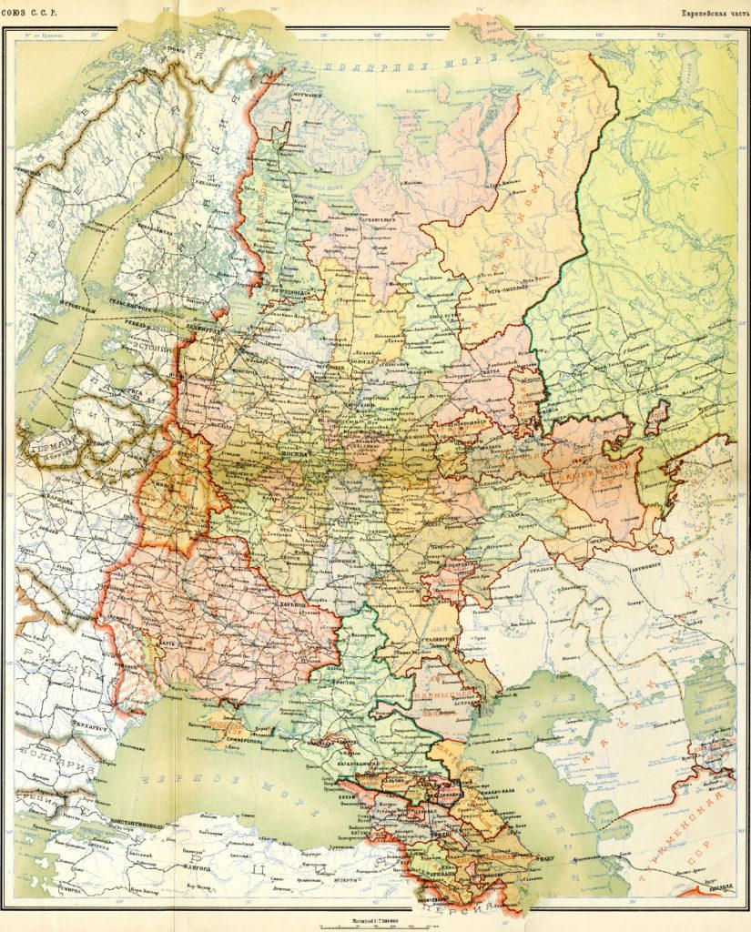 Карта Европейской части СССР, 1928 г.