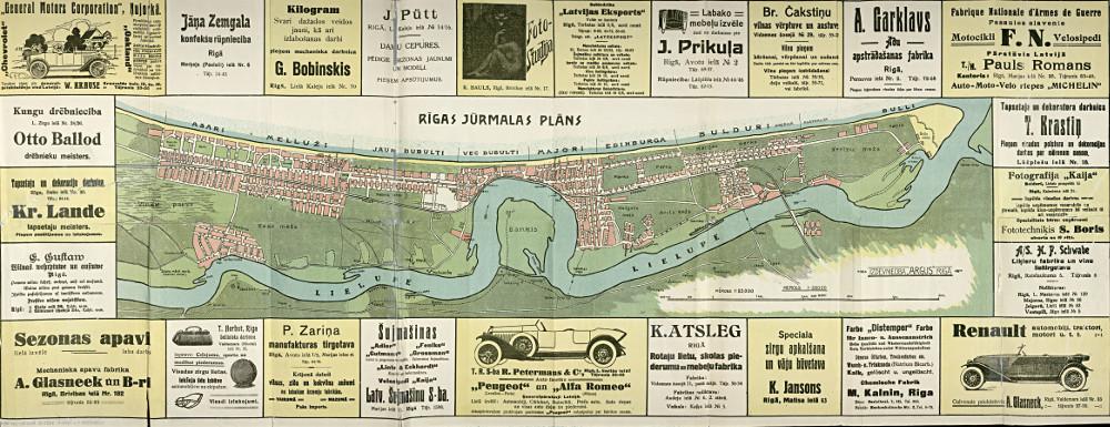 План Юрмалы, 1924 г.