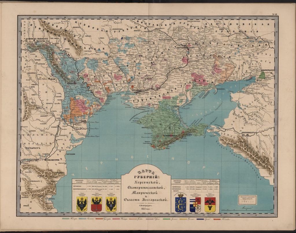 Карта Южных губерний России, 1857 года