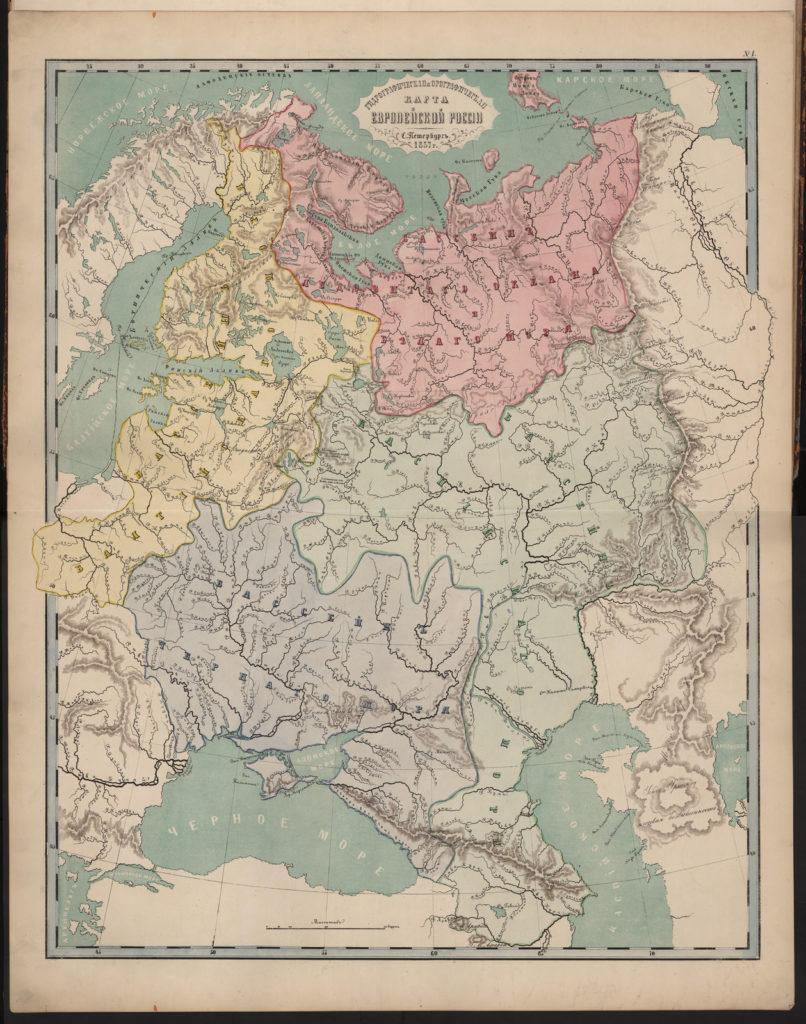 Гидрогеологическая и орографическая карта Европейской России, 1860 г.