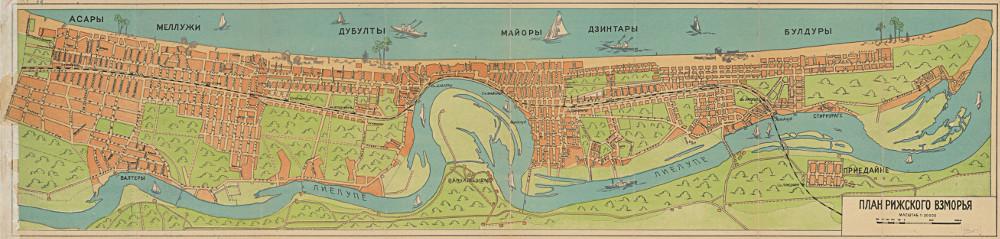 План Юрмалы, 1947 г.