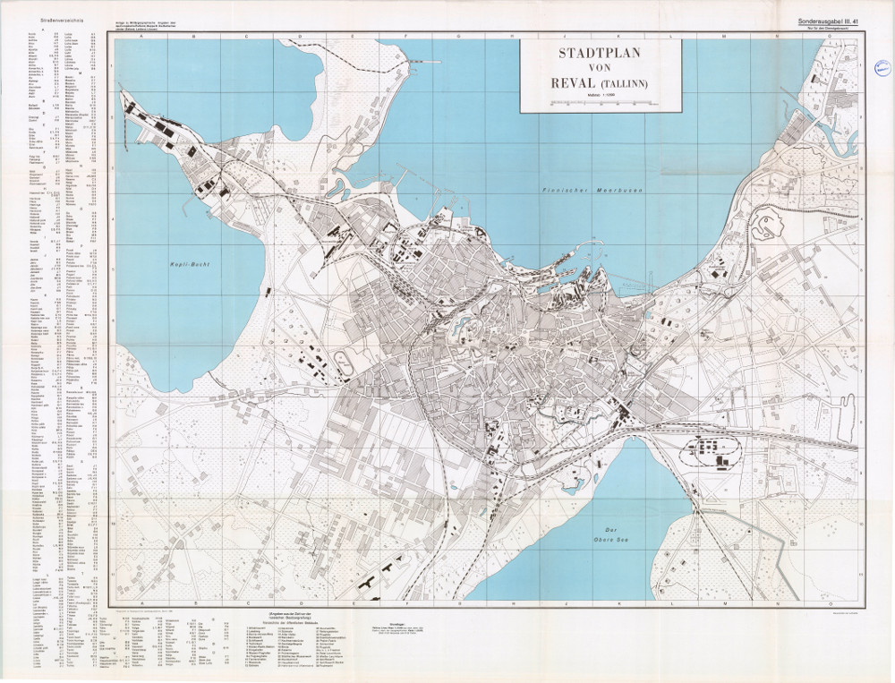 Карта Таллина, 1941 г.