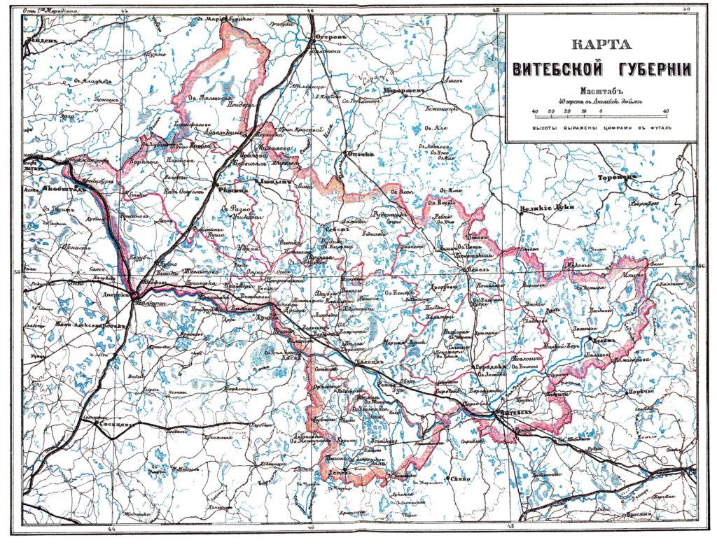 Карта Витебской губернии, 1900 г.