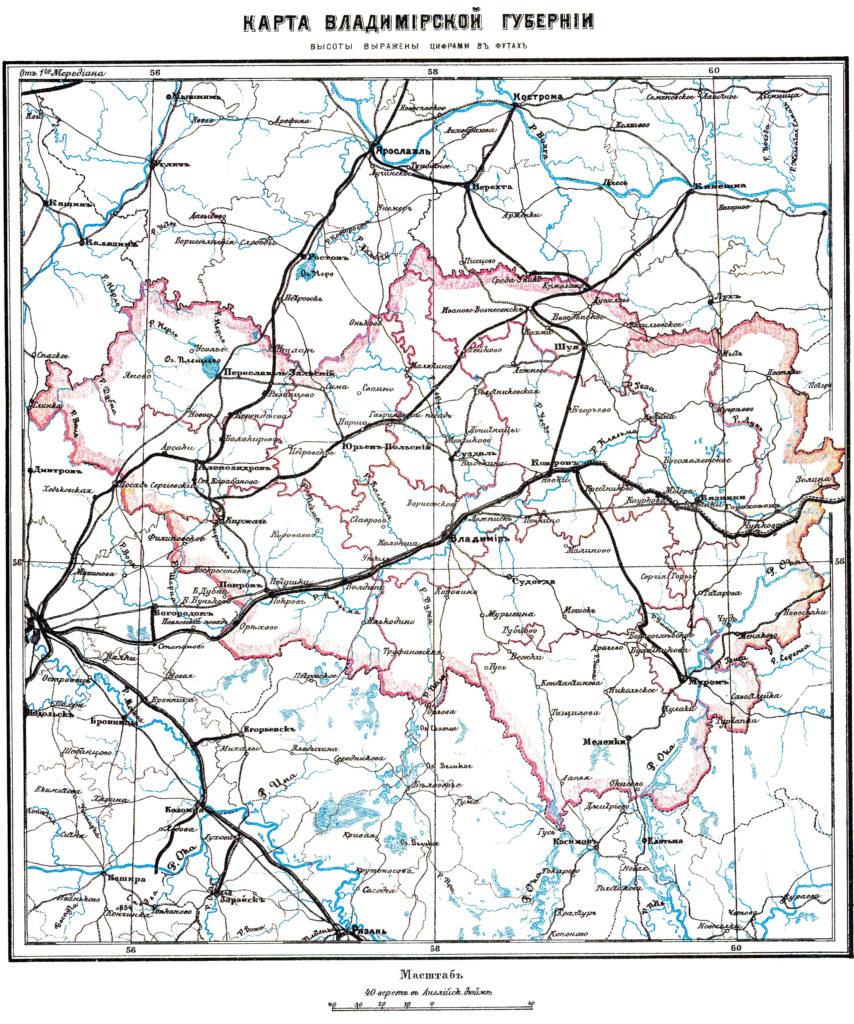 Карта Владимирской губернии, 1910 г.
