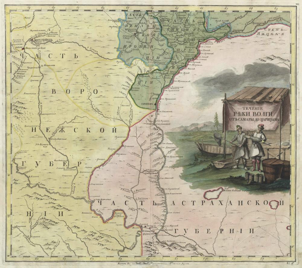 Карта Волги от Самары до Царицына, 1745 г.