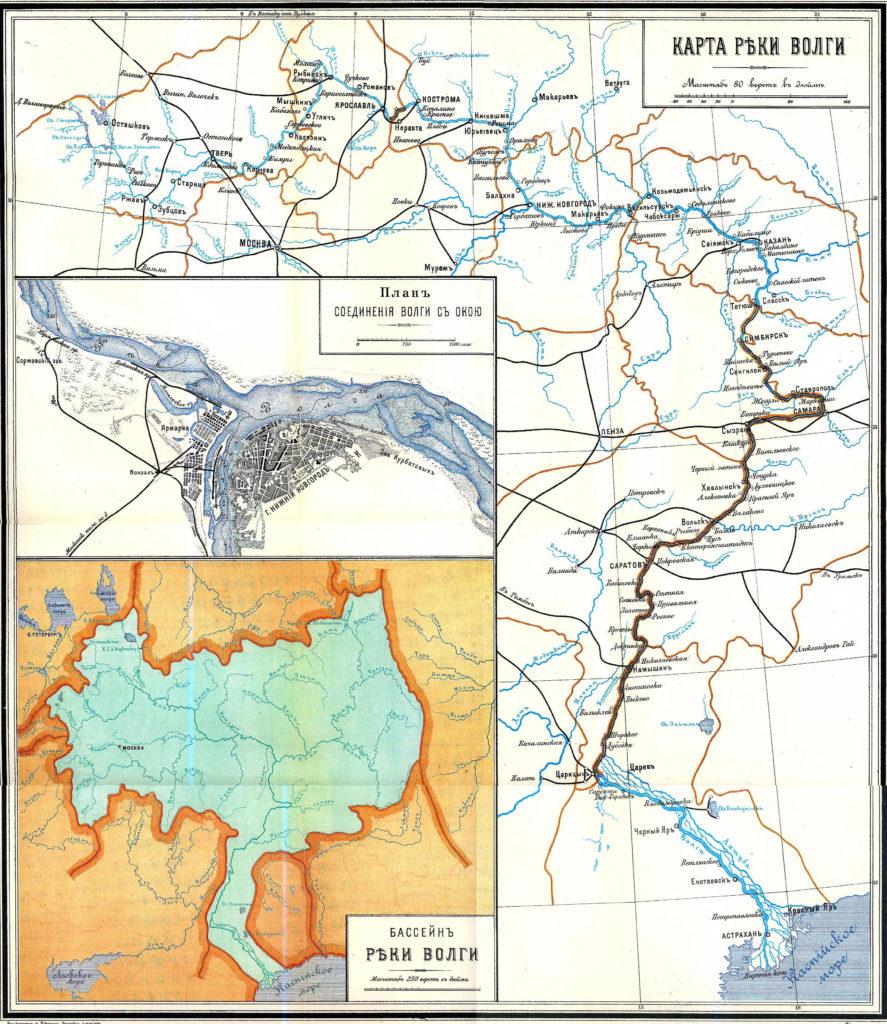 Карта Волги, 1900 г.