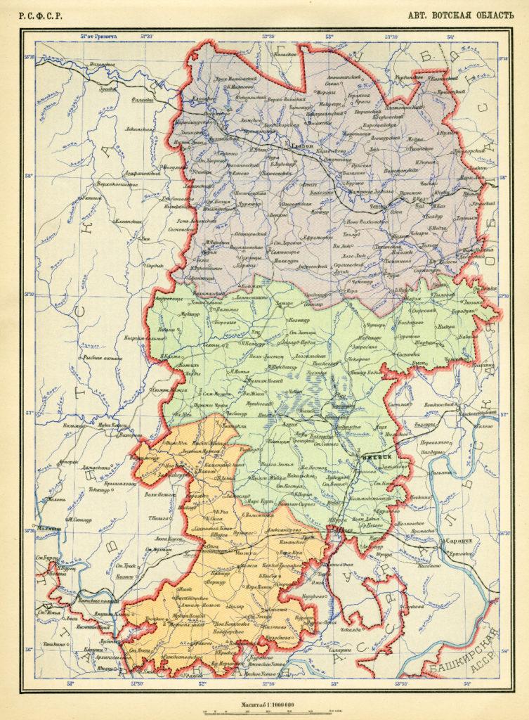 Карта Вотской области, 1928 г.