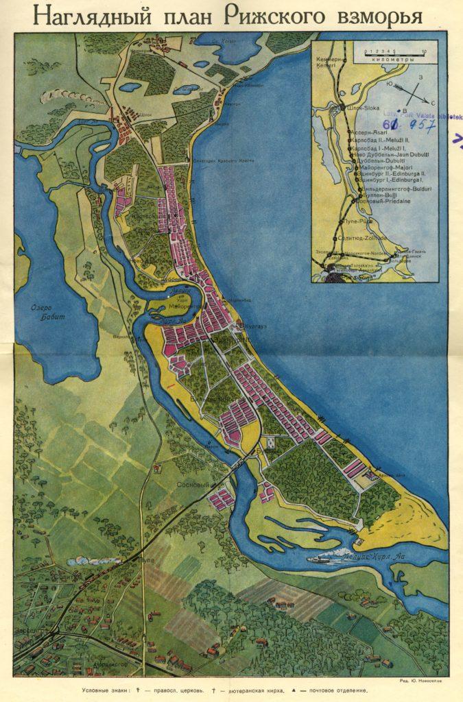 Карта Юрмалы, 1927 г.