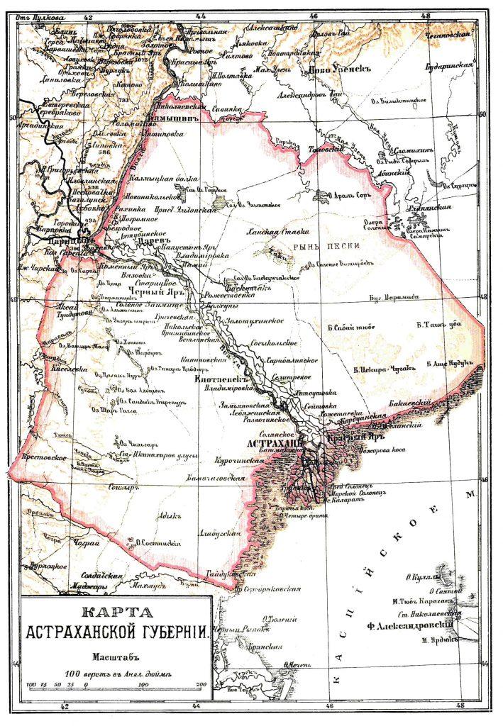 Карта Астраханской губернии, 1901 г.