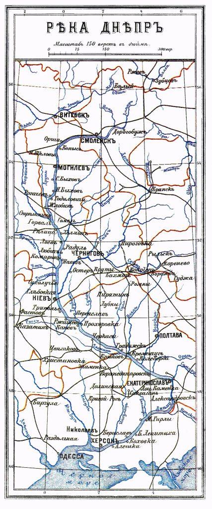 Карта Днепра, 1901 г.