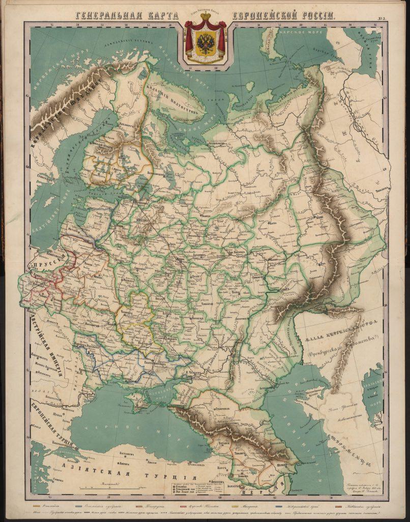 Генеральная политическая карта Европейской России, 1860 г.