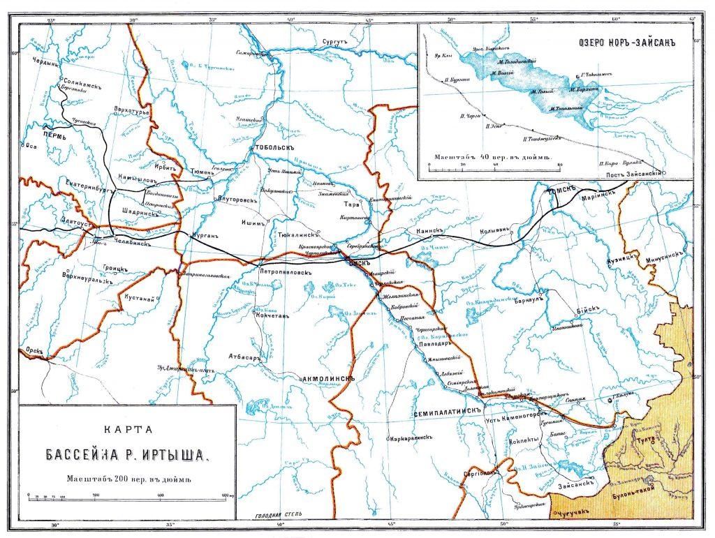 Карта Иртыша, 1901 г.