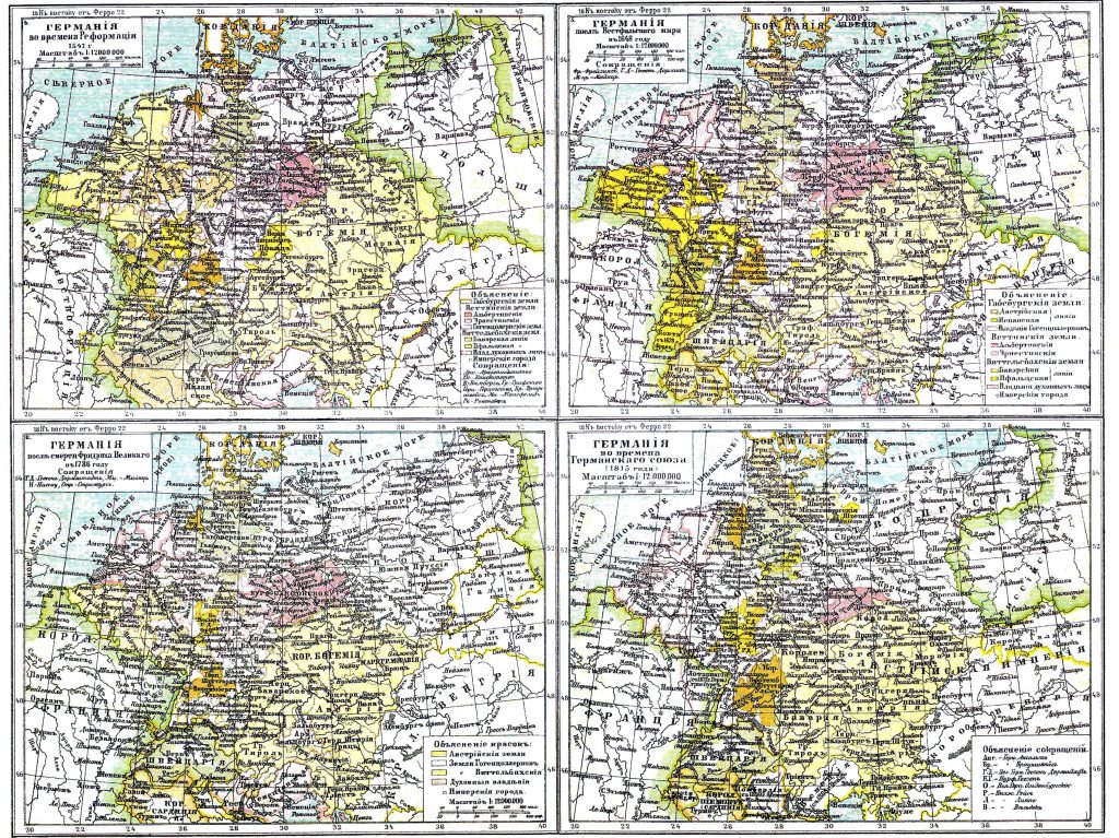 Исторические карты Германии