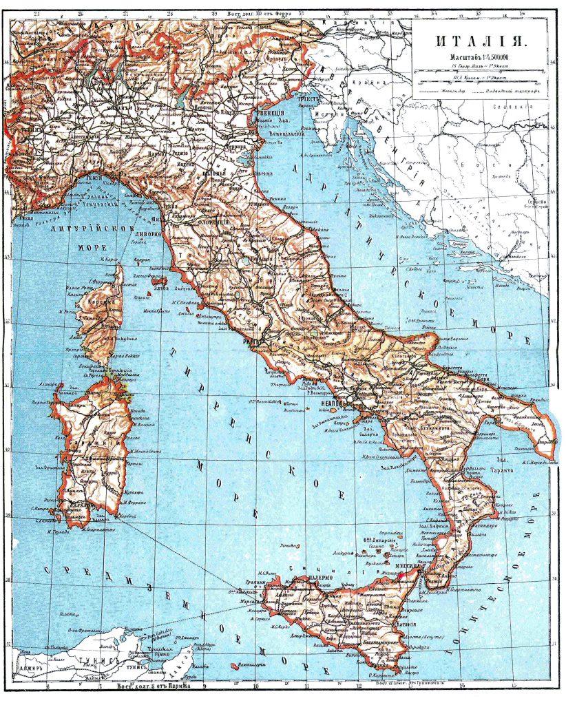 Карта Италии, 1901 г.