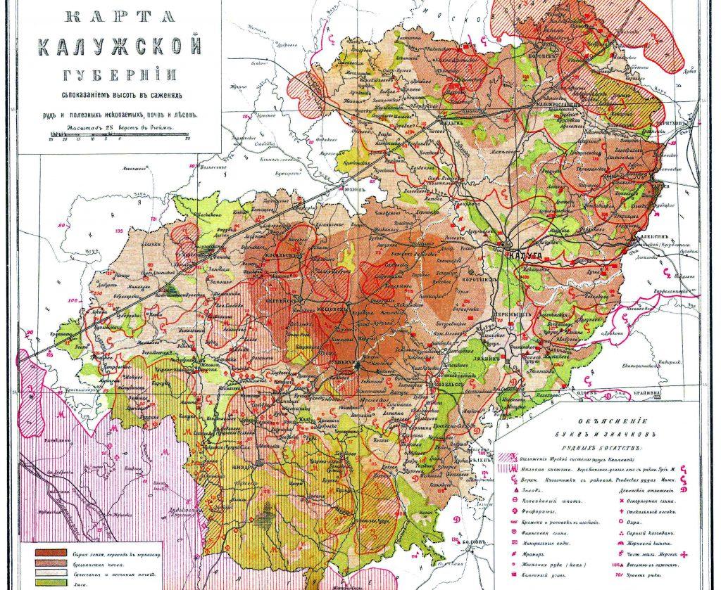 Карта Калужской губернии, 1901 год