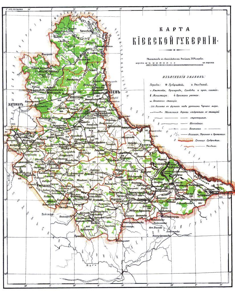 Карта Киевской губернии, 1901 г.