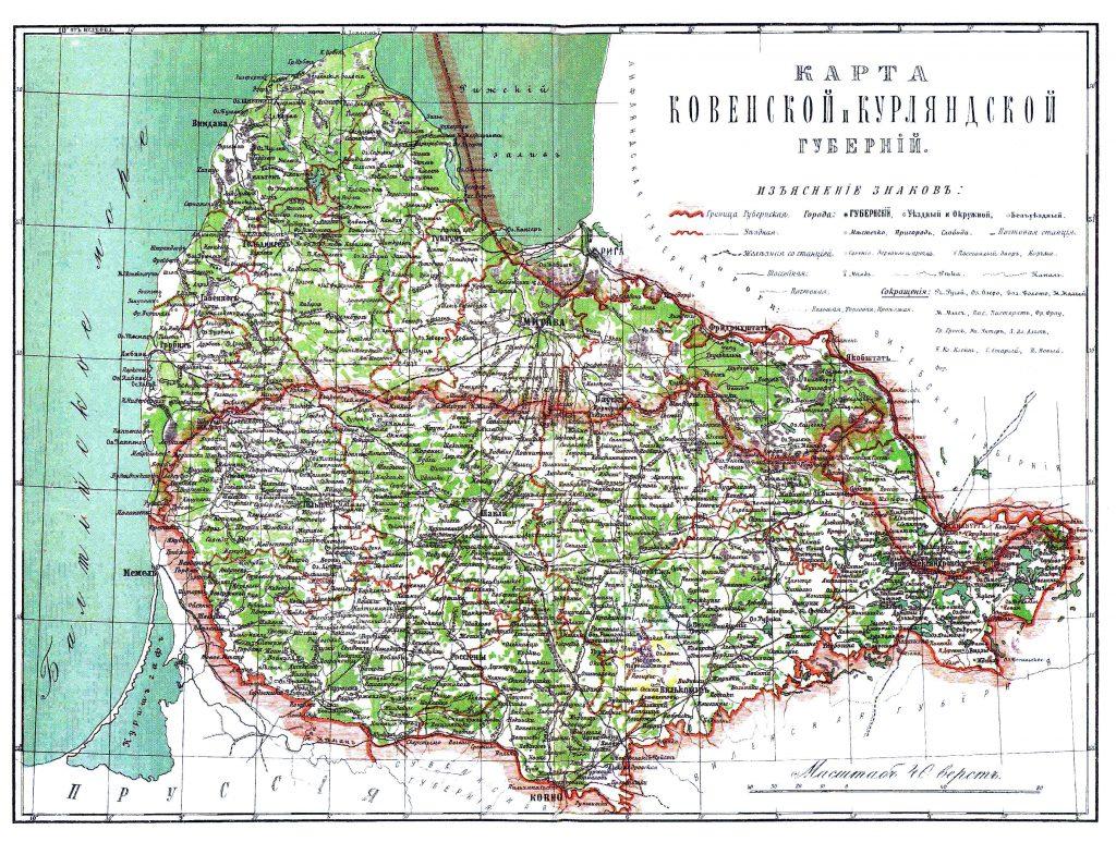 Карта Ковенской и Курляндской губерний, 1901 г.