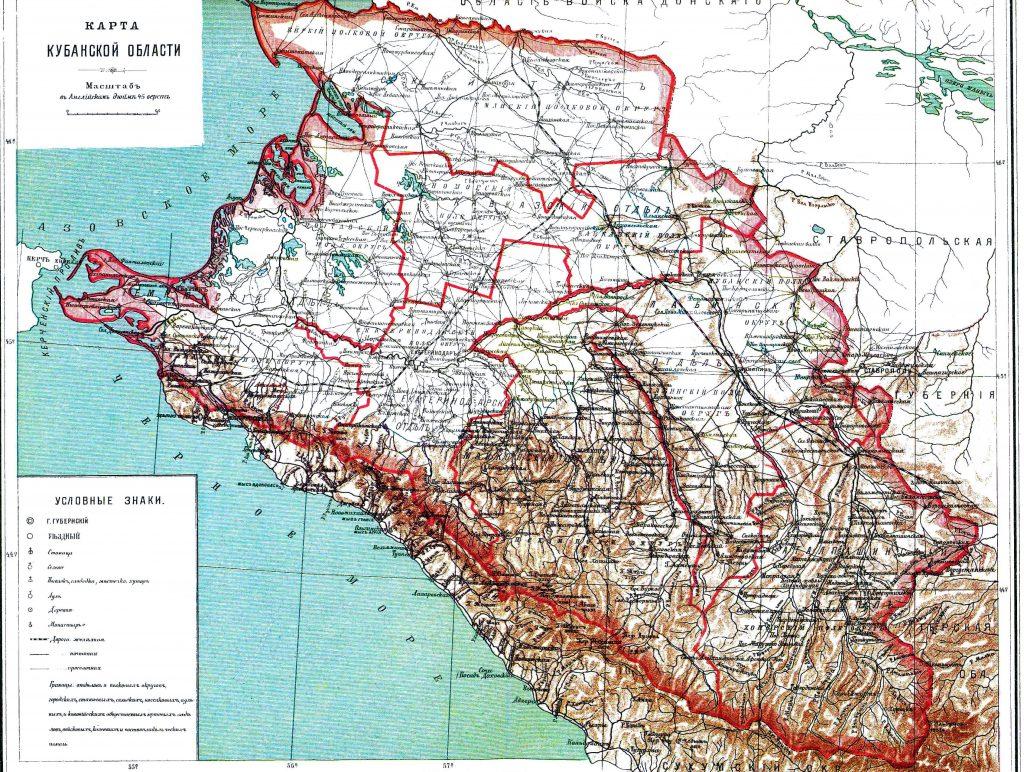 Карта Кубанской области, 1901 г.