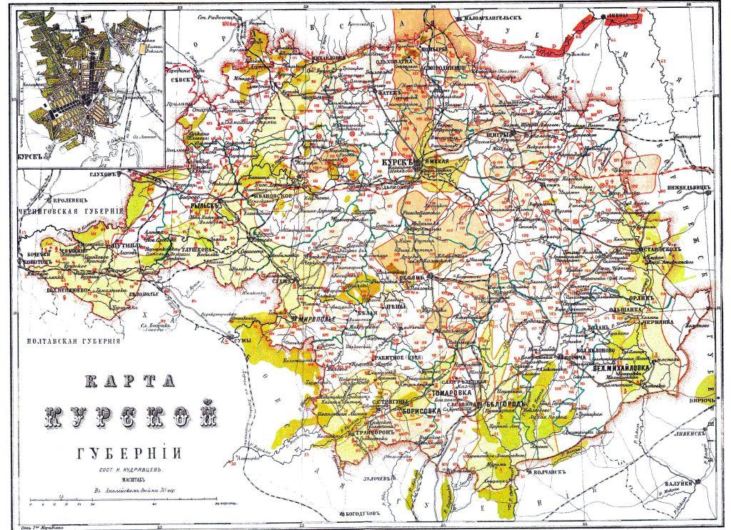 Карта Курской губернии, 1901 г.