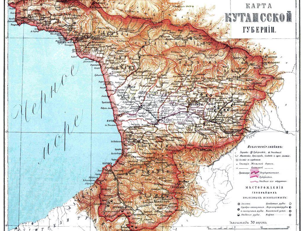 Карта Кутаисской губернии, 1901 г.