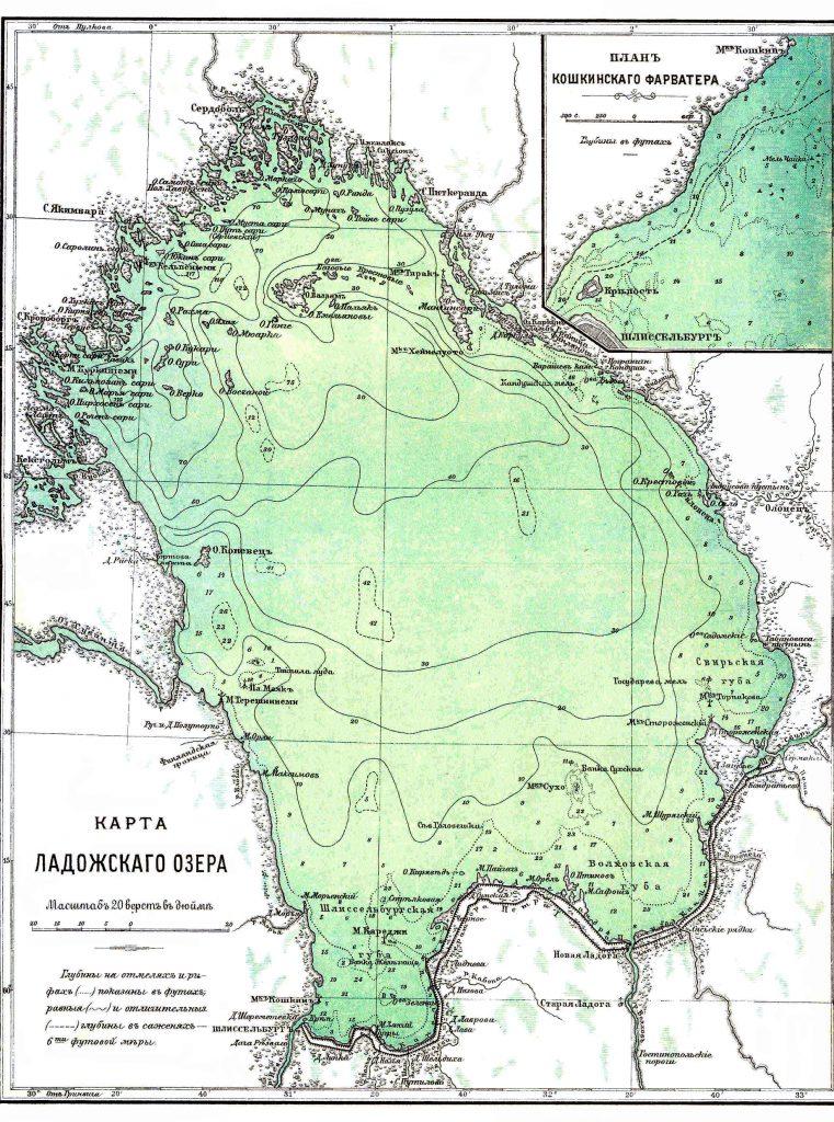 Карта Ладожского озера, 1901 г.