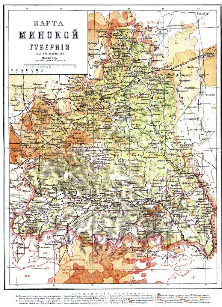Карта Минской губернии, 1901 г.