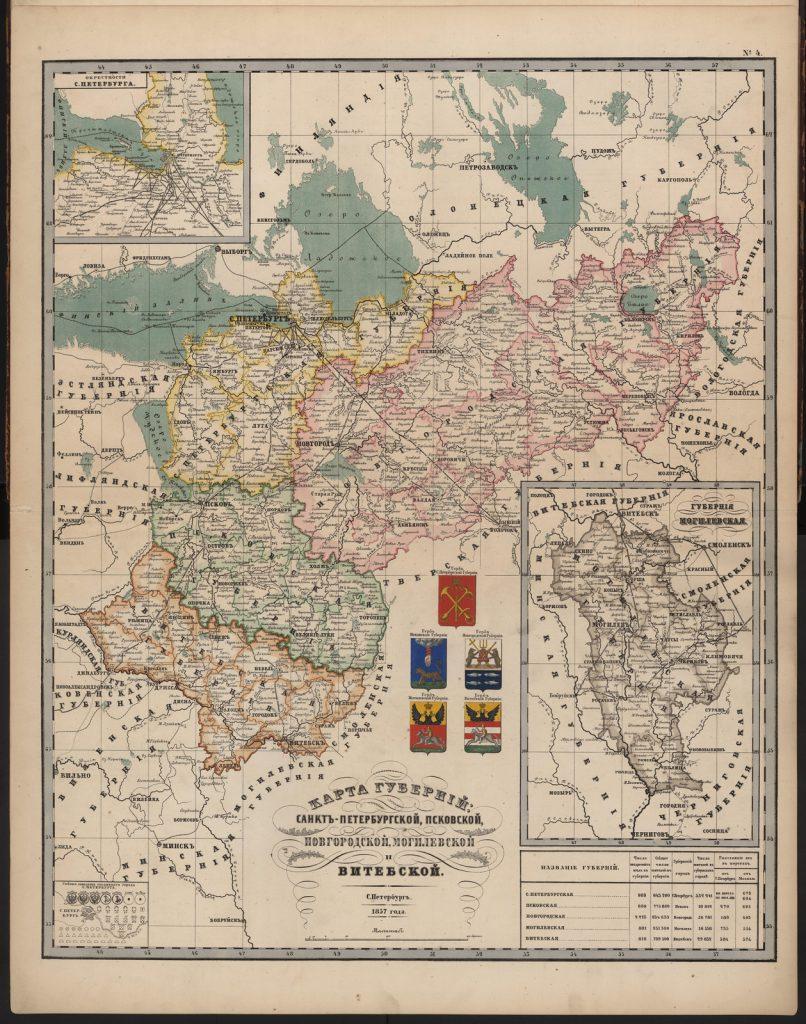 Карта губерний Санкт-Петербургской, Новгородской, Псковской, Могилевской и Витебской, 1860 г.