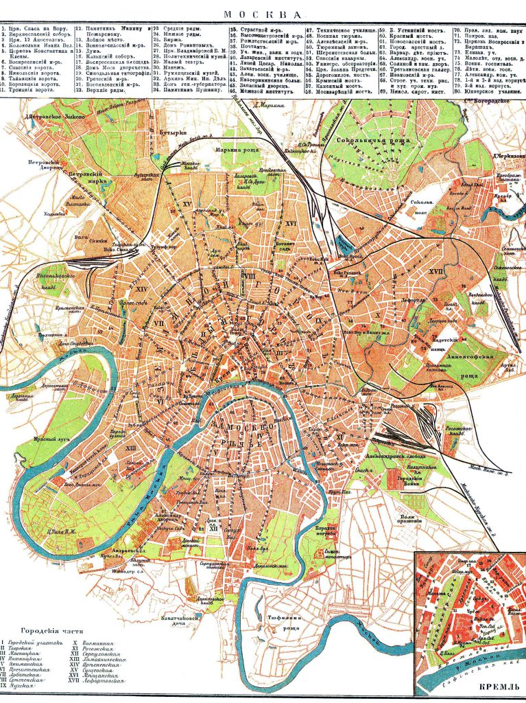 Карта Москва, 1901 г.