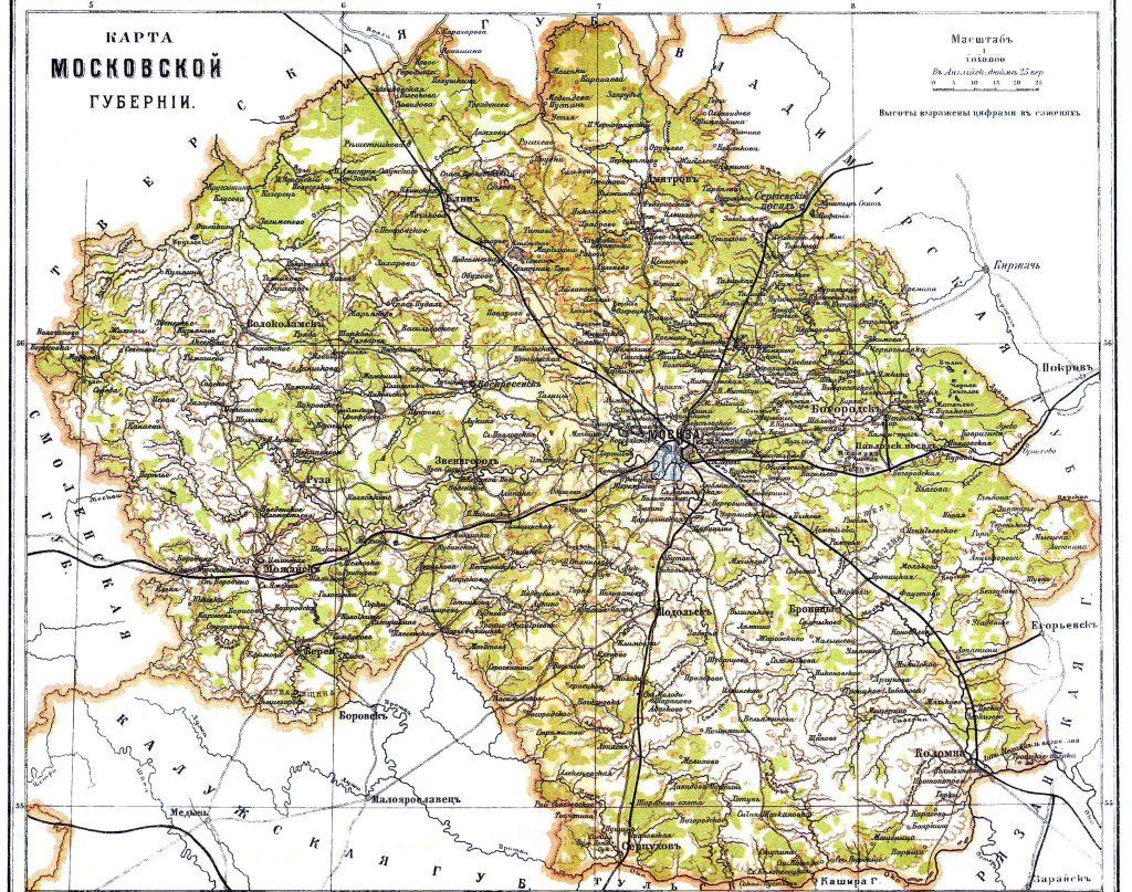 Карта Московской губернии, 1901 г.