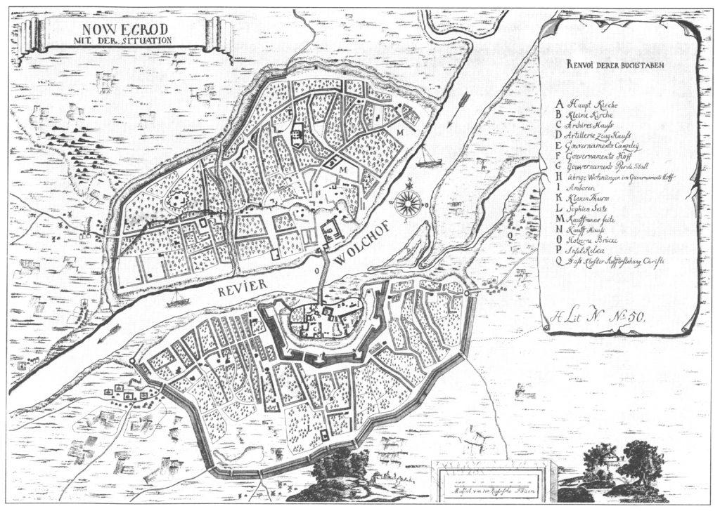 Карта Новгорода, 1701 г.