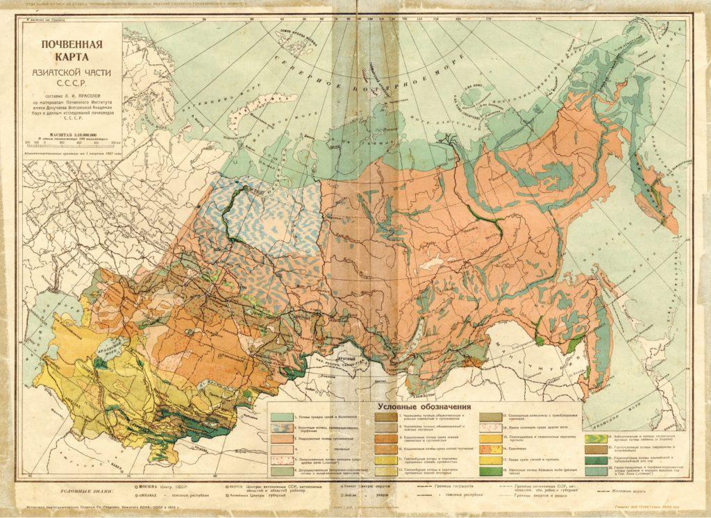 Почвенная карта азиатской части СССР, 1929 г.