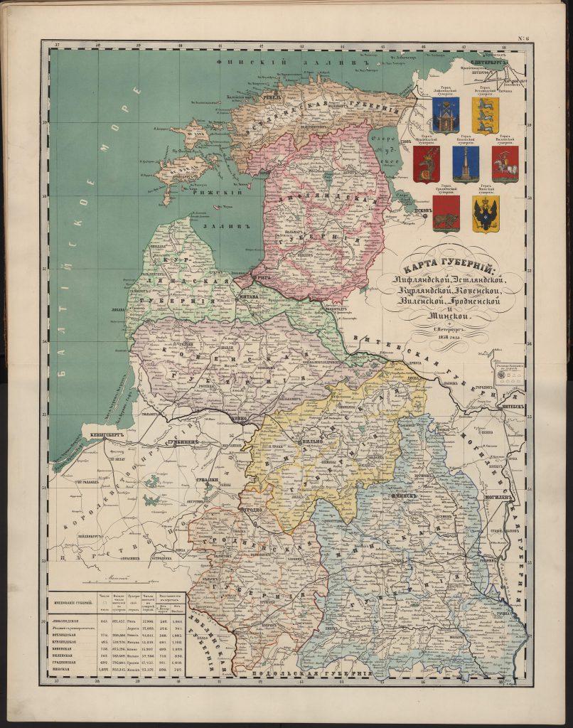 Карта губерний Лифляндской, Эстляндской, Курляндской, Ковенской, Виленской, Гродненской и Минской, 1860 г.